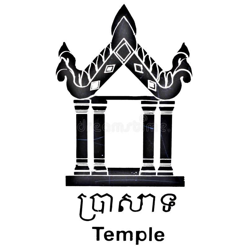 På engelska tempeltecken och en khmer royaltyfri illustrationer
