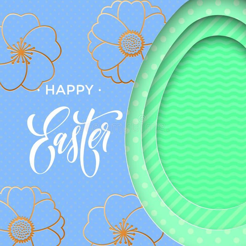 Påskägg på bakgrund för vårblommamodell Blom- papercutdesign för vektor för lycklig rengöringsduk b för påskhälsningkort, affisch stock illustrationer