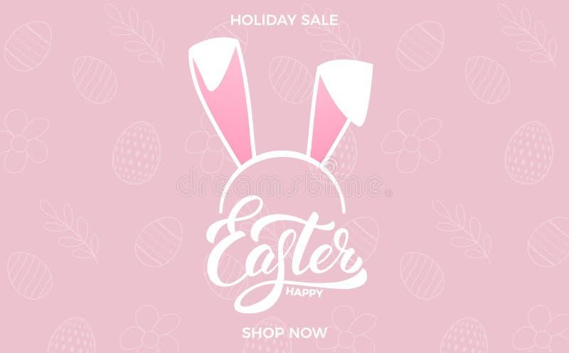 Påsk Bakgrund för påskförsäljningsbanret med påskbokstäver- och kaninöron semestrar maskeringen royaltyfri illustrationer