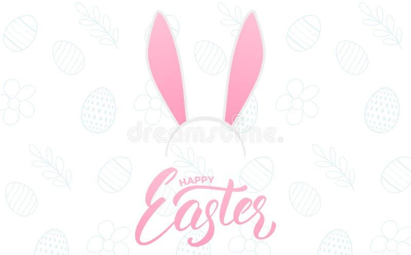 Påsk Bakgrund för påskförsäljningsbanret med påskbokstäver- och kaninöron semestrar maskeringen vektor illustrationer
