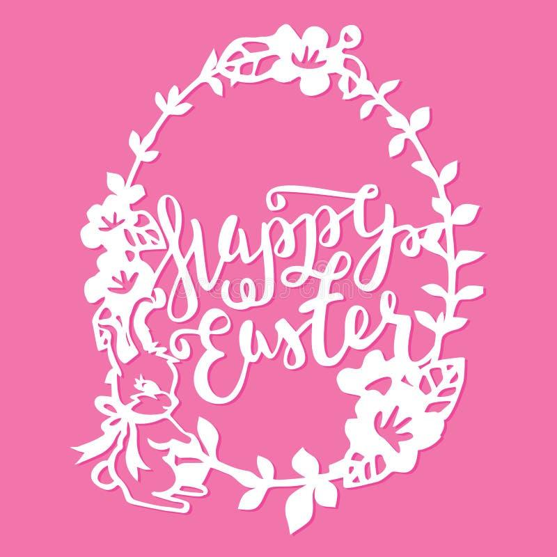 PåskBunny Rabbit Floral Leafy Oval för tappning pappers- klippt ram royaltyfri illustrationer
