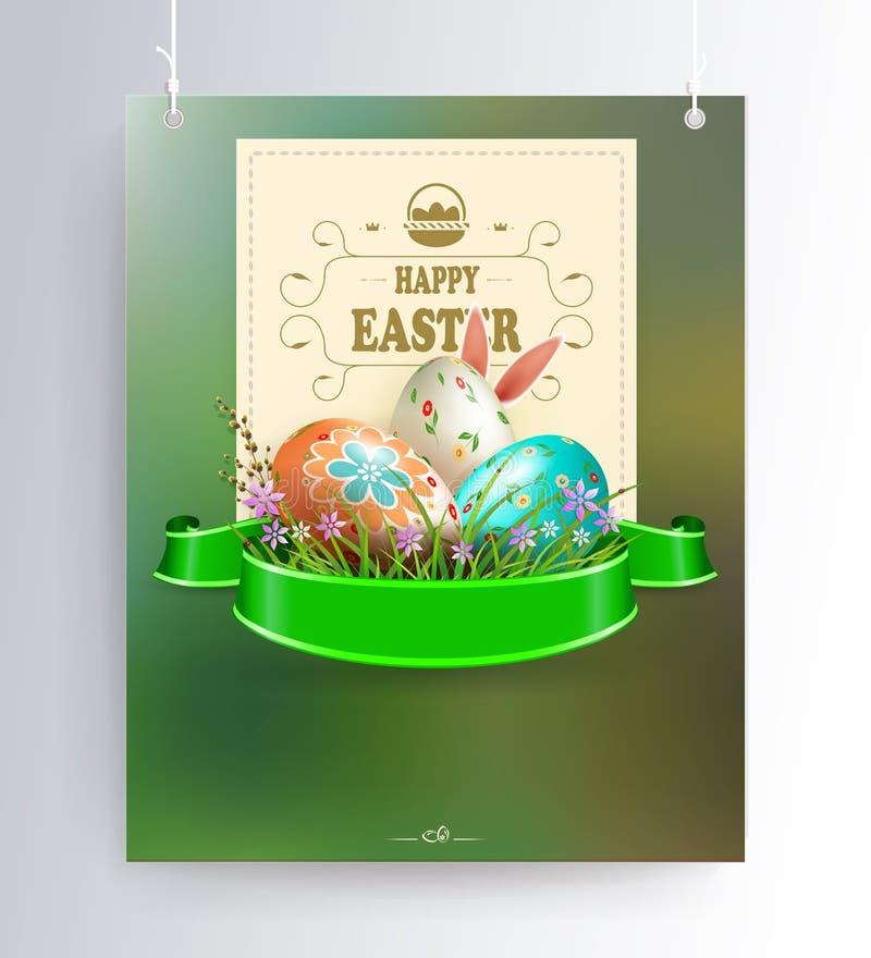 Påsksammansättning av en grön skugga med en kontur av kaninöron, tre ägg, grönt gräs och en fyrkantig ram på vektor illustrationer