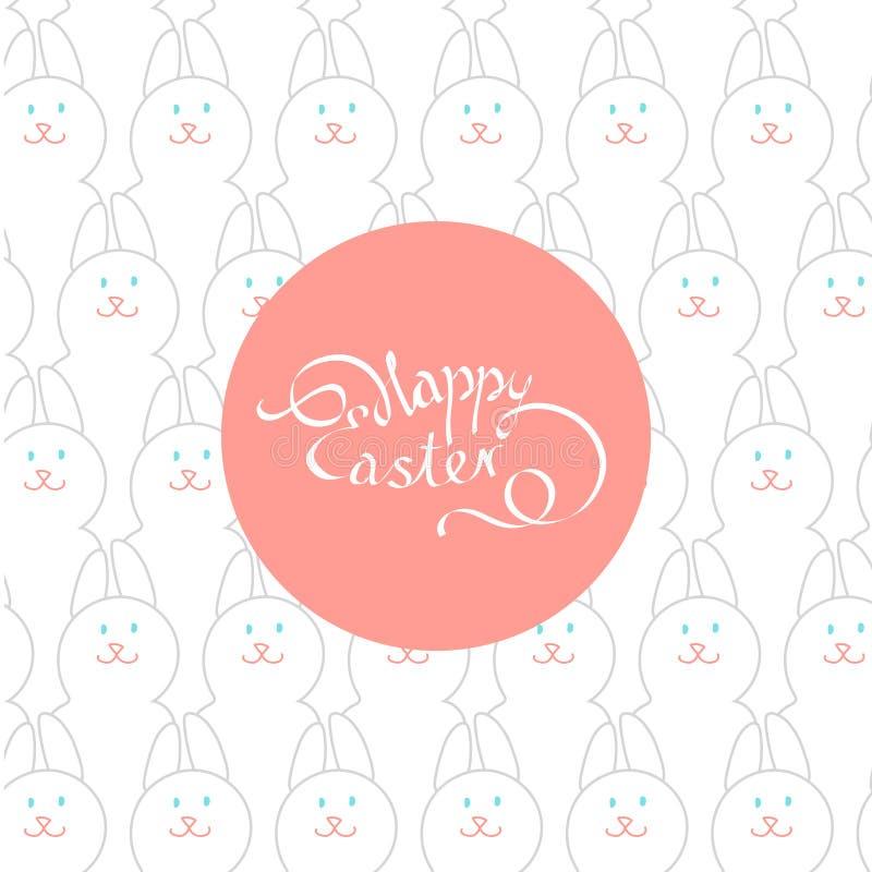 Påskvykort med en härlig inskrift: Lycklig påsk på th stock illustrationer