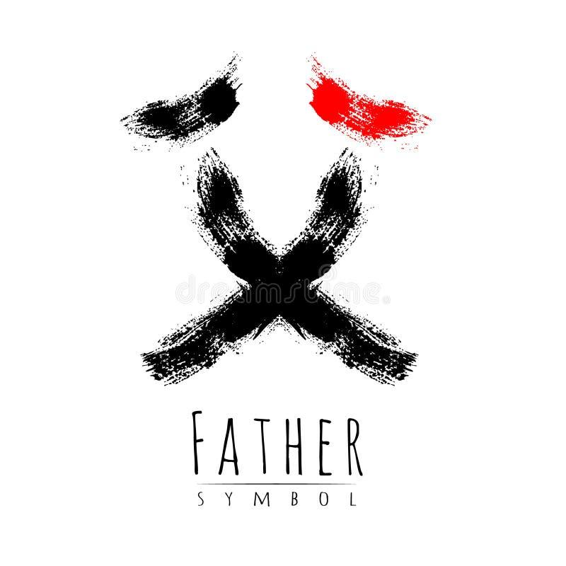 Père de mot du Japon de symbole d'hiéroglyphe Courses de peinture de brosse Couleur rouge noire La couleur noire et rouge barre l illustration libre de droits