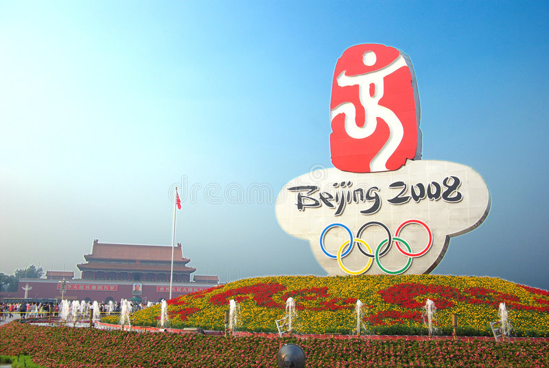 Pékin olympique photo libre de droits