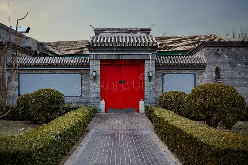 Pékin Siheyuan images libres de droits