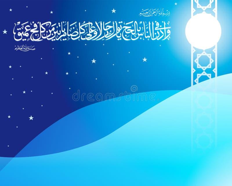 Pélerinage islamique Aya Eid illustration stock