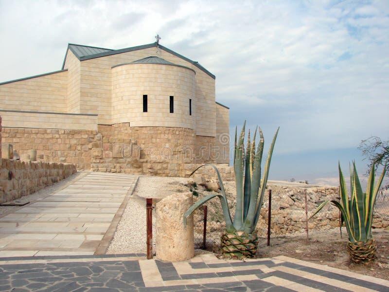Północna część Jordania Mojżesz góra Nebo Panorama od ptasiego ` oka widoku obraz stock