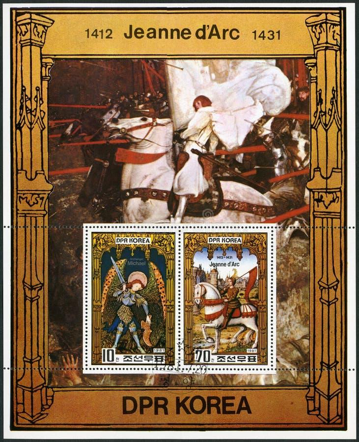 PÓŁNOCNY KOREA - 1981: pokazuje Joan łuk 1412-1431 gosposia Orleans, 550th Rocznicowa śmierć, serie fotografia stock