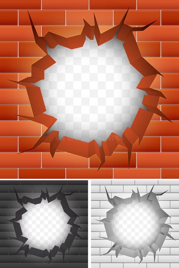 Pęknięcie w ściana z cegieł. royalty ilustracja