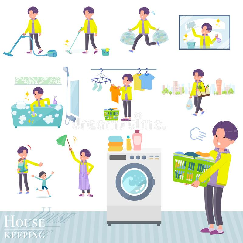 Płaski typ żółty Parker man_housekeeping royalty ilustracja