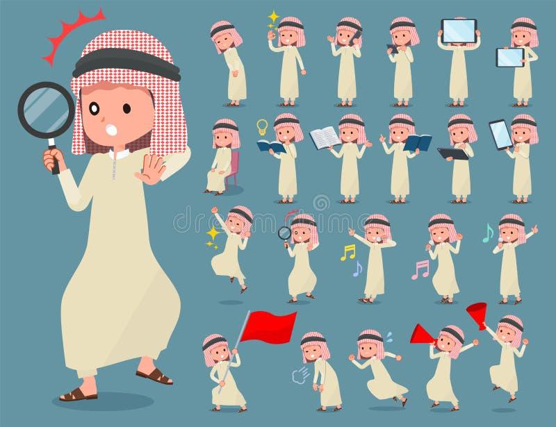 Płaski typ arab boy_2 ilustracja wektor