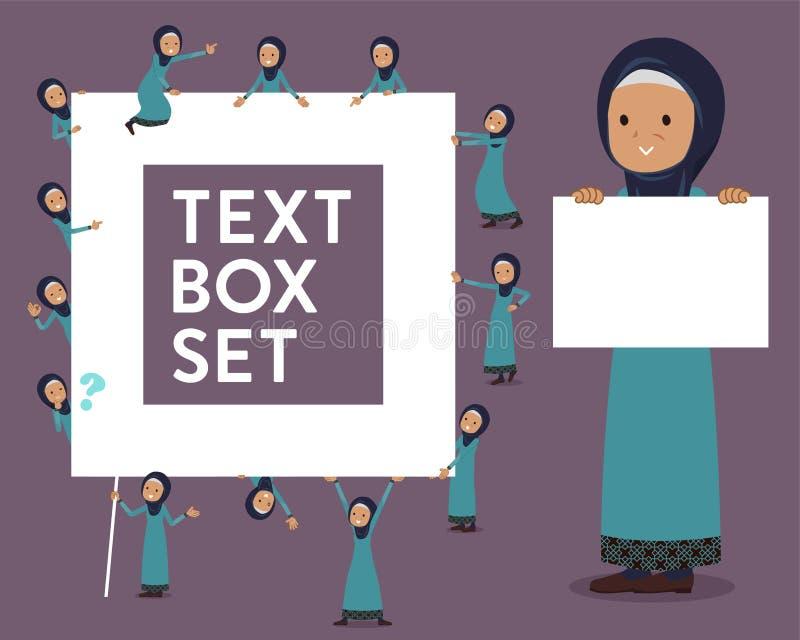 Płaski typ Arabski stary women_text pudełko ilustracja wektor