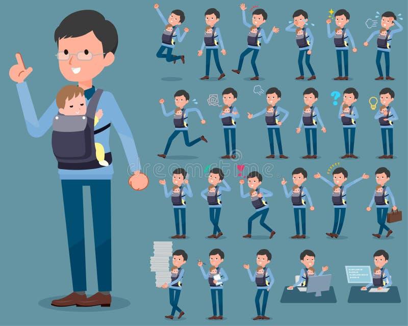 Płaski typ tata i baby_1 ilustracja wektor