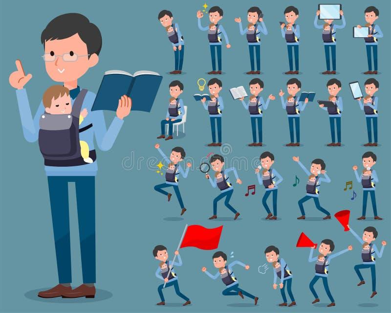 Płaski typ tata i baby_2 ilustracji