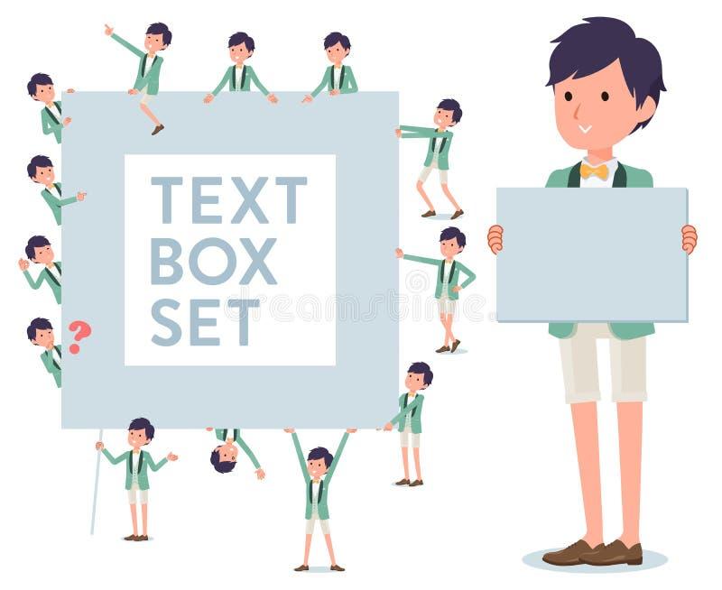 Płaski typ zieleń smokingu men_text przypadkowy pudełko ilustracji