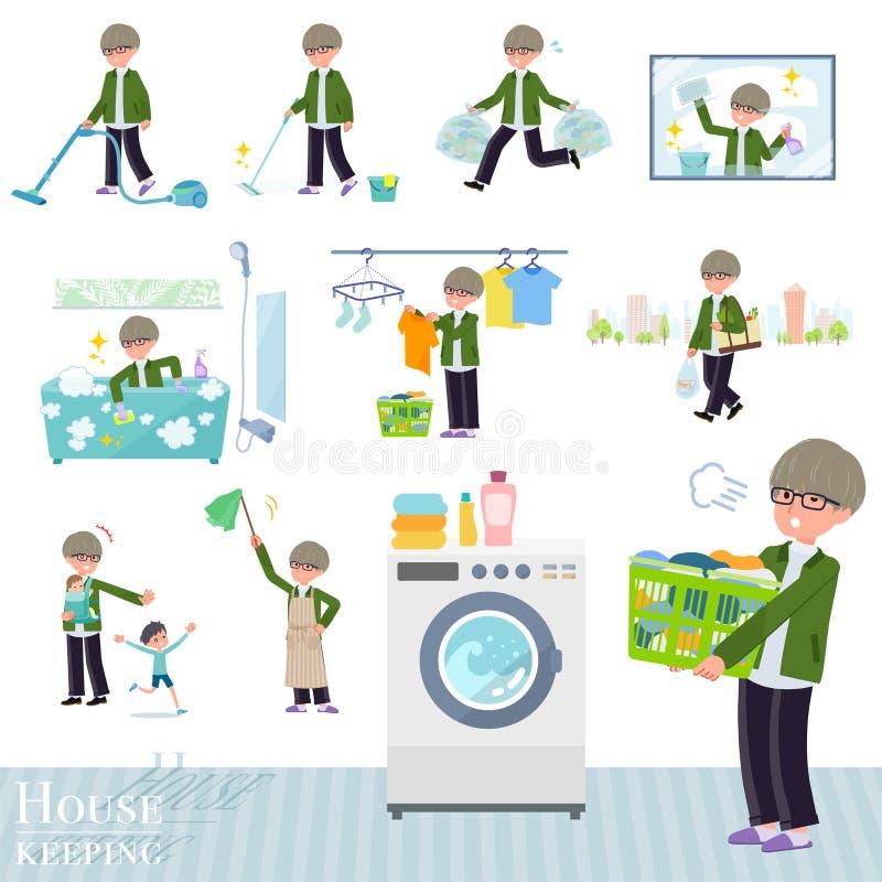 Płaski typ zieleń trenera kurtka man_housekeeping ilustracji