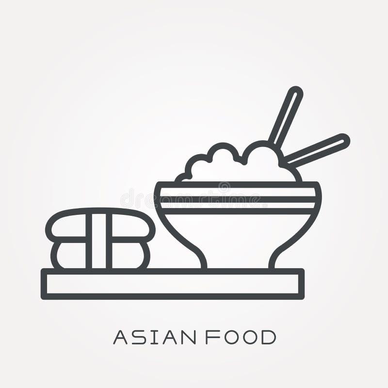Płaskie wektorowe ikony z Azjatyckim jedzeniem royalty ilustracja
