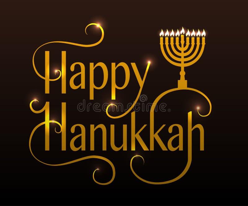 Płaskiego projekta stylu Hanukkah Szczęśliwy logotyp, odznaka i ikona, royalty ilustracja