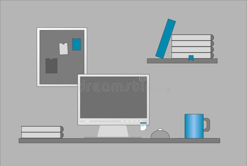 Płaskiego projekta wektorowa ilustracja nowożytny biuro ilustracji