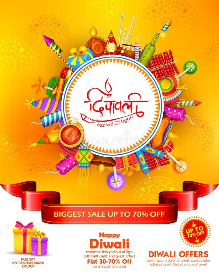 Płonący diya na szczęśliwym Diwali sprzedaży promoci reklamy Wakacyjnym tle dla lekkiego festiwalu India ilustracja wektor