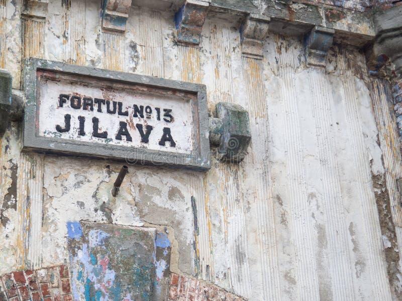 płyta wejściowa 19-wiecznego wojskowego fortyfikacji rumuńskiej wokół Bukaresztu przekształciła się później w więzienie polityczn zdjęcie royalty free