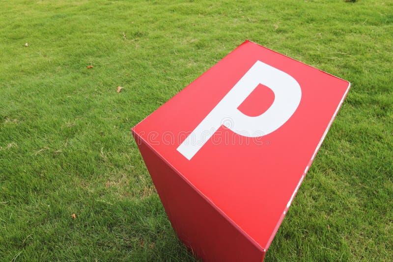 P стоковая фотография