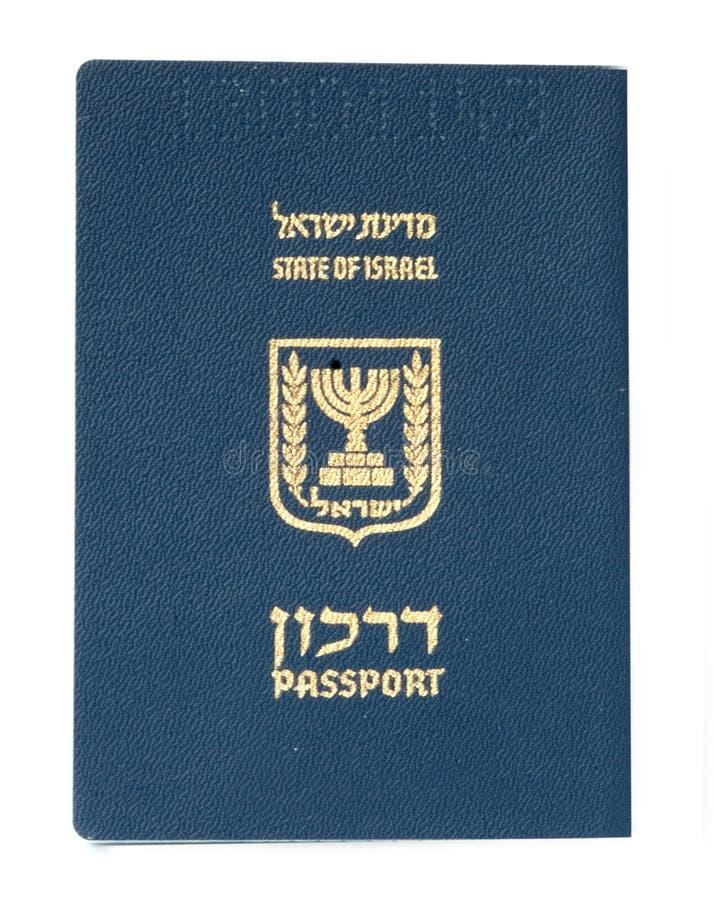 Paß eines Israel-Bürgers lizenzfreies stockfoto