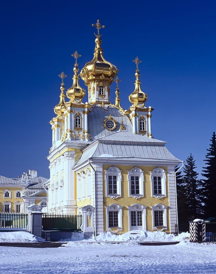 pałac duży kościelny domowy peterhof zdjęcia stock