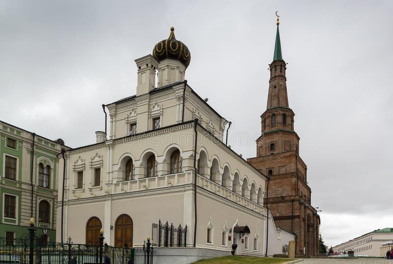 Pałac kościół, Kazan fotografia stock