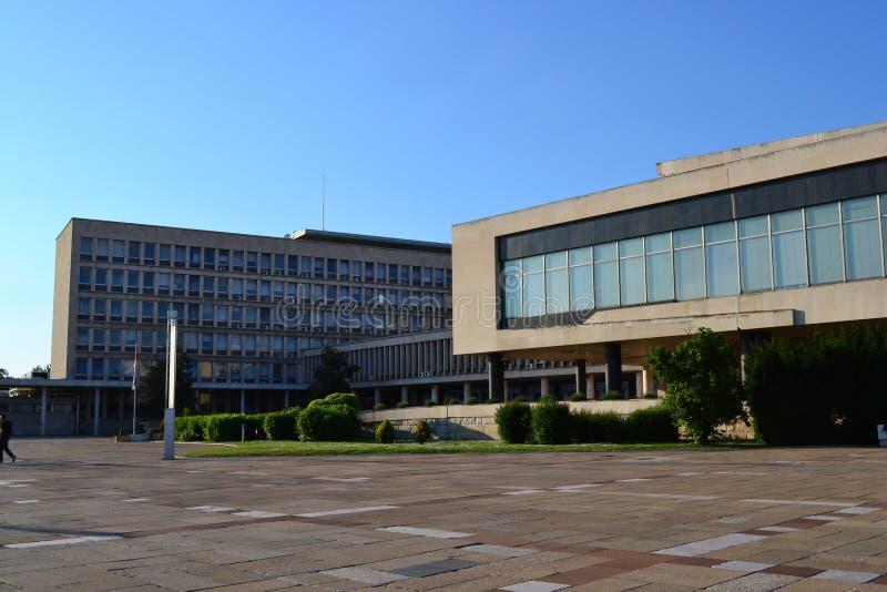 Pałac Serbia obrazy stock