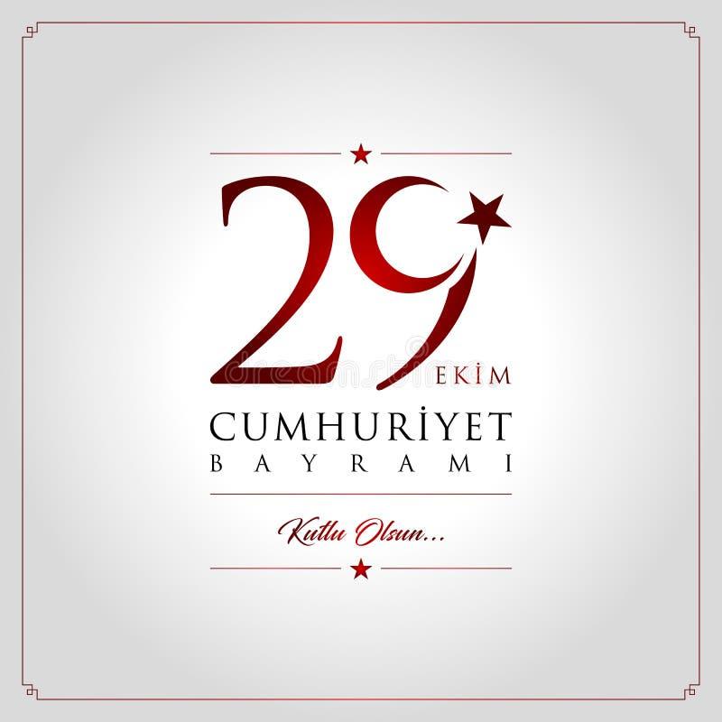 29 Października republiki Krajowy dzień Turcja ilustracja wektor