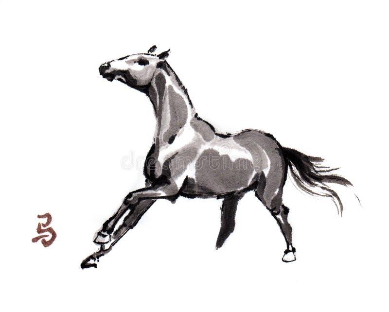 Paard het oosterse inkt schilderen, sumi-e stock illustratie