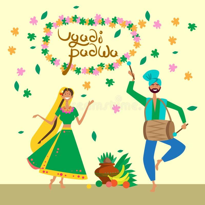 Paare, die glücklichen hindischen neues Jahr-Gruß-Karten-Feiertag Ugadi und Gudi Padwa feiern vektor abbildung