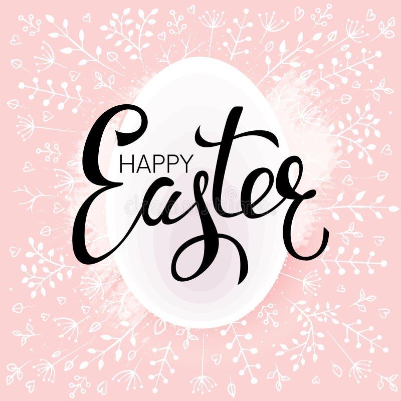 Paasei met een mooie inschrijving op de achtergrond van krabbels Vector illustratie Gelukkige Pasen lettering vector illustratie