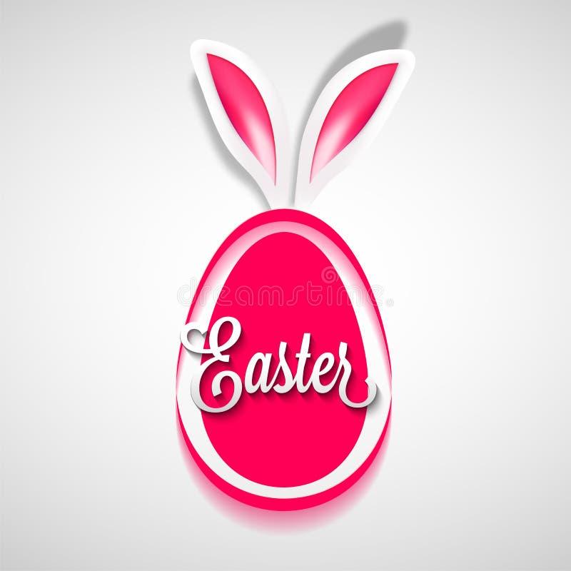 Paasei met konijntjesoren op grijze achtergrond vector illustratie