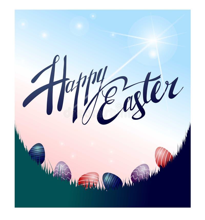 Paasei op het gras Donker silhouet op een lichte achtergrond De kaart van de groet gelukkige Pasen Vector illustratie stock illustratie