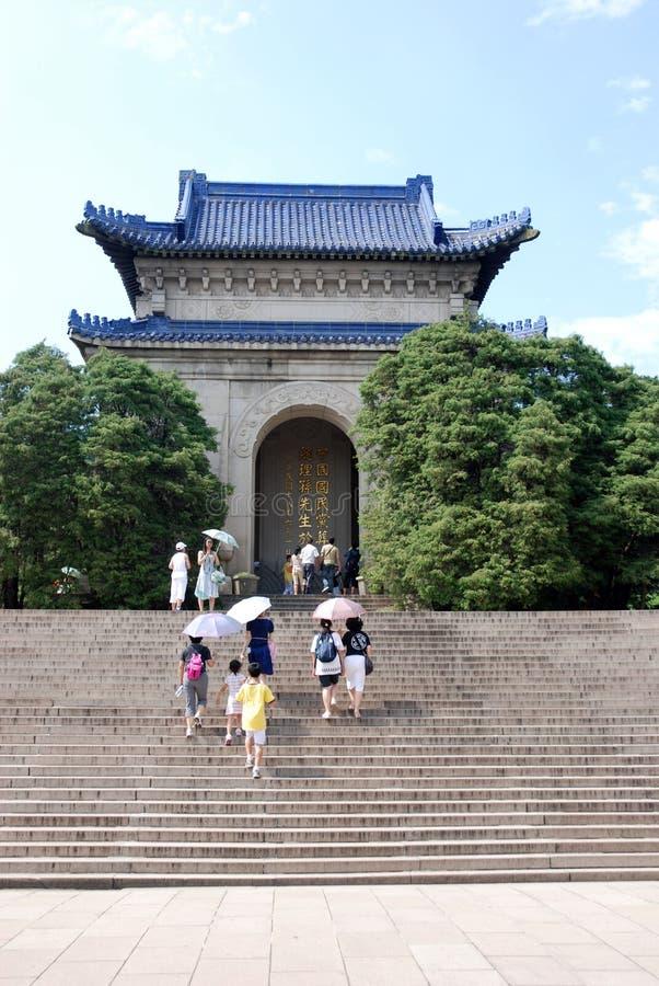 Pabellón chino del Dr. Sun Yat-sen Mausoleum fotografía de archivo