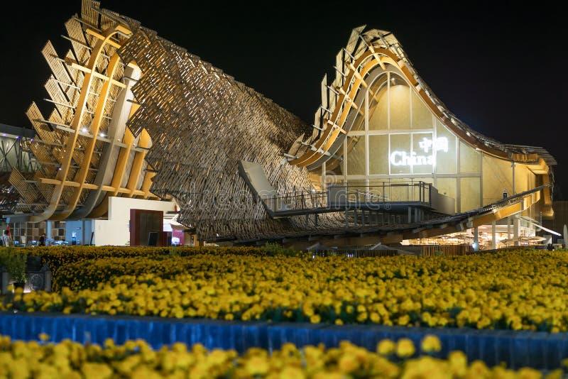 Pabellón de China en la EXPO 2015 fotografía de archivo libre de regalías
