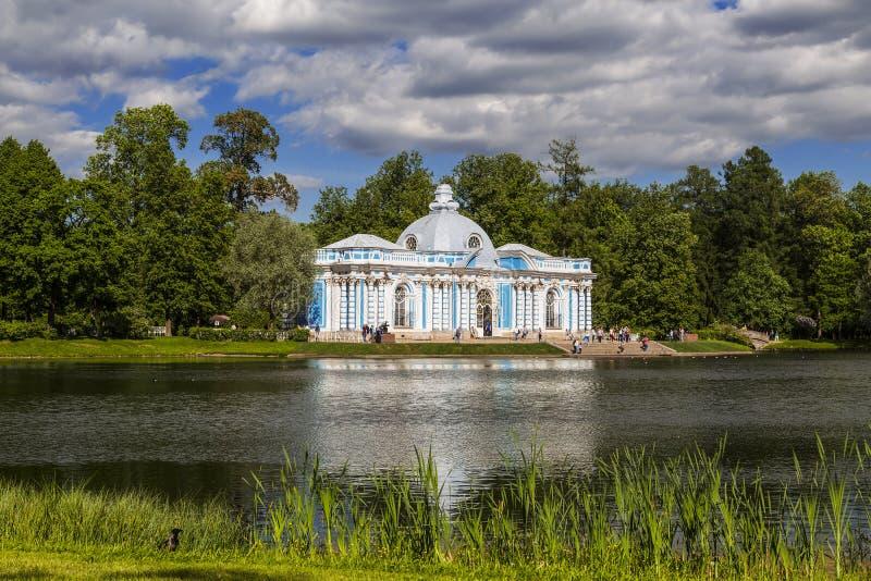Pabellón de la ermita en Catherine Park en Tsarskoye Selo Pushkin, St Petersburg fotos de archivo
