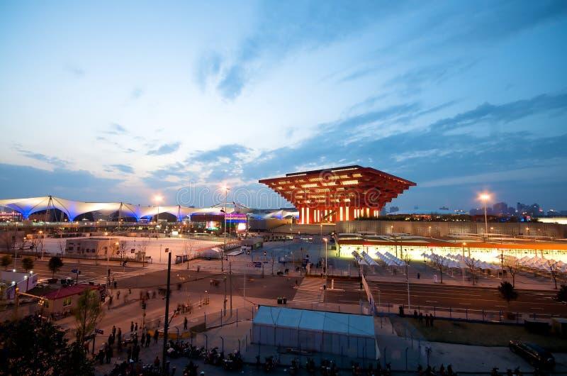 Pabellón de la expo de China imagen de archivo libre de regalías