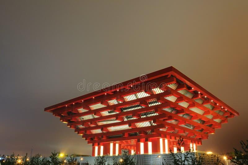 Pabellón de la expo de China imagenes de archivo
