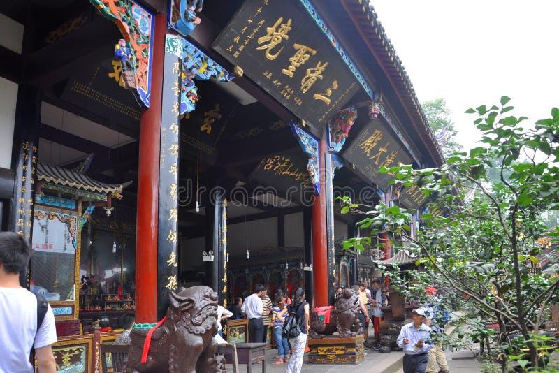 Pabellón del Monte Qingcheng Sanqing, Sichuan, China imagen de archivo libre de regalías