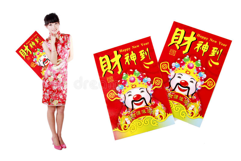 Pacchetto rosso cinese fotografia stock libera da diritti