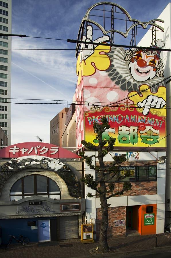 Pachinko hazardzisty rozrywkowy klub w Nagoya, Japonia obraz royalty free