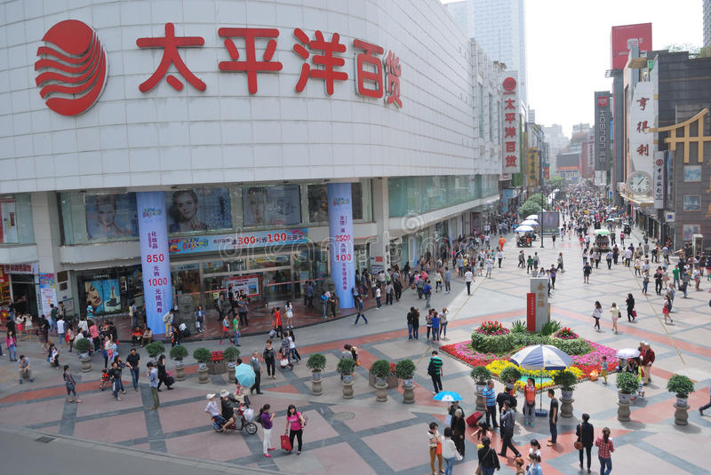 Pacific Department Store, Chengdu, China. Chunxi Road is located in the street Chengdu JinjiangChunxi Road, covering North New Street to the east, the Zongfu royalty free stock photography