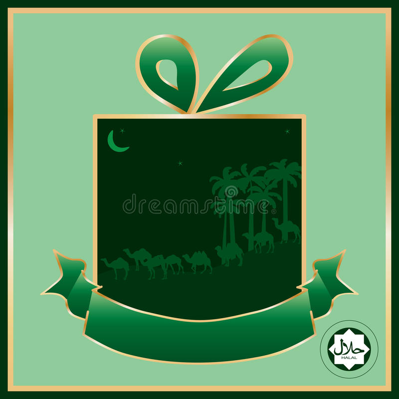 Packagaing πλαίσιο δώρων τροφίμων Ισλάμ ελεύθερη απεικόνιση δικαιώματος