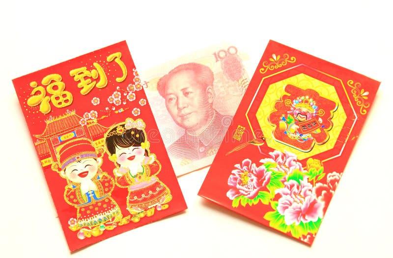 Pacote vermelho chinês fotos de stock royalty free
