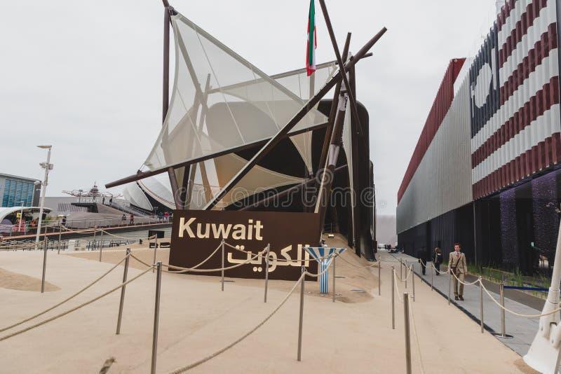 Padiglione del kuwait all 39 expo 2015 a milano italia for Esposizione universale expo milano 2015