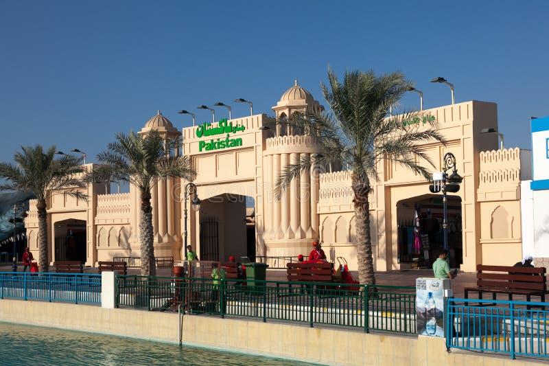 Padiglione del Pakistan al villaggio globale del Dubai fotografia stock